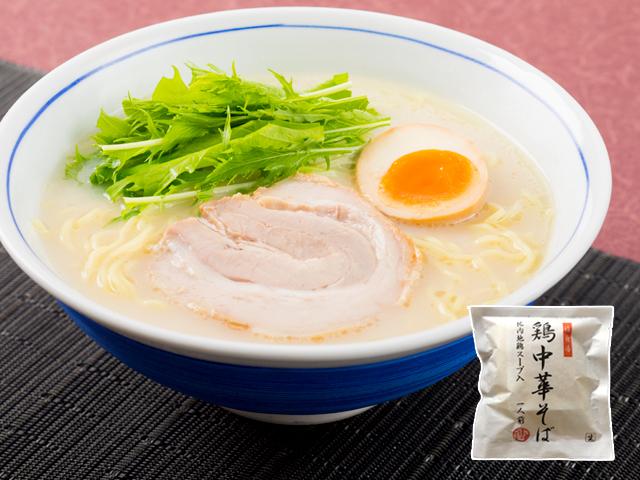 比内地鶏スープ入り鶏中華そば 塩白湯味 1食入