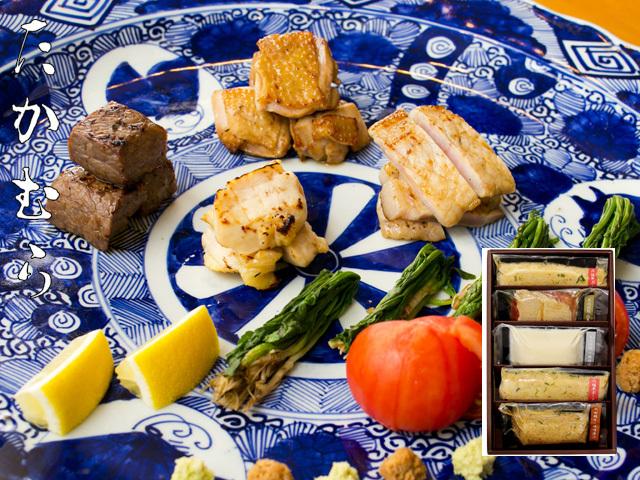 日本料理たかむらギフト 漬け肉4種詰合せ