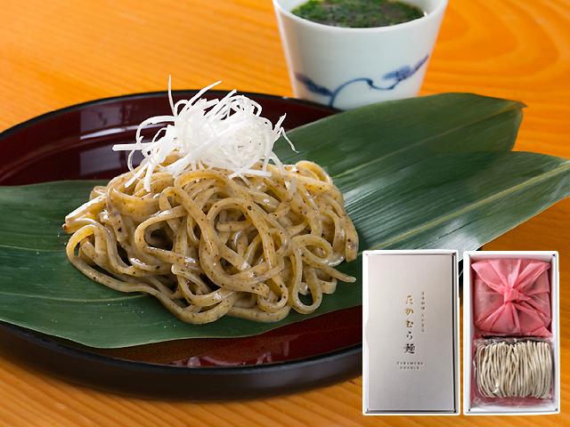 たかむら麺 比内地鶏と鰹のつゆ~柚子風味仕立て~(2人前)