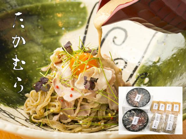 日本料理たかむらギフト たかむら麺・比内地鶏冷しゃぶ胡麻だれ