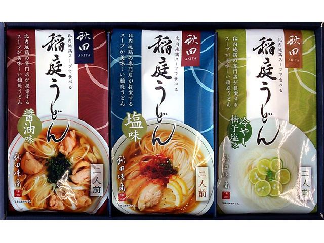 【夏季限定】比内地鶏スープで食べる稲庭うどん 3種6食詰合せ(化粧箱入)