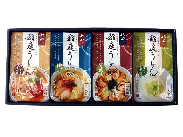 【夏季限定商品】比内地鶏スープで食べる稲庭うどん 化粧箱入 4種8食詰合せ