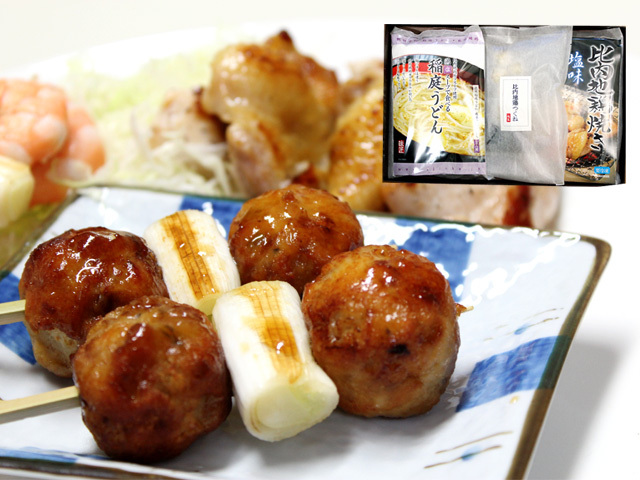 人気のうどんと比内地鶏のお肉を詰め合わせ!鶏塩うどんと比内地鶏詰合せ Bセット