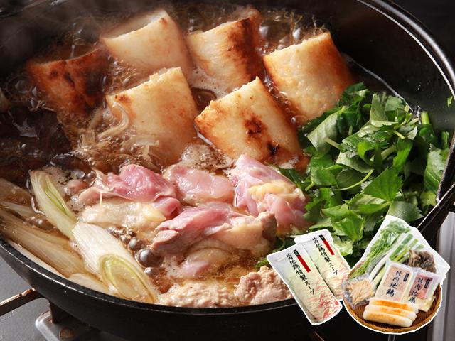 スープが美味しい専門店の本格新米きりたんぽ鍋 2人前(野菜付き)
