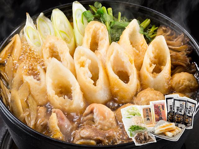 スープが美味しい専門店の本格きりたんぽ鍋 3~4人前(野菜付き)
