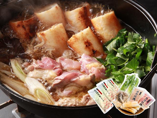 【送料無料】スープが美味しい専門店の本格新米きりたんぽ鍋 3~4人前(野菜付き)