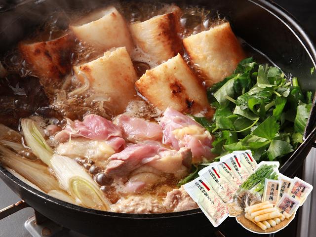 【送料無料】スープが美味しい専門店の本格新米きりたんぽ鍋 5~6人前(野菜付き)