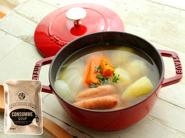 お湯を注げばすぐ飲める!比内地鶏と玉ねぎ・ポークのコンソメスープ(14g×6袋入)