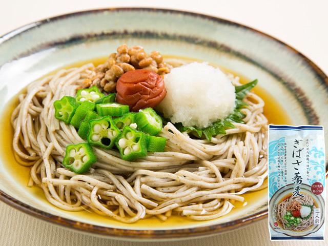 ぎばさ蕎麦 比内地鶏と鰹のつゆ付 2人前(冷麺用)