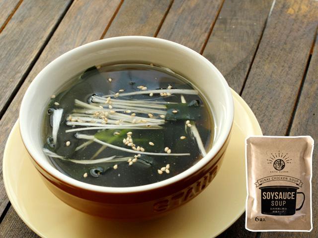 忙しい朝やアウトドアにも便利!比内地鶏と鰹の和風スープ(14g×6袋入)