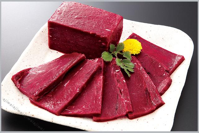 ナガス鯨赤肉
