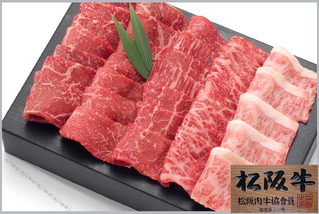 豪華 松阪牛焼肉 400gセット
