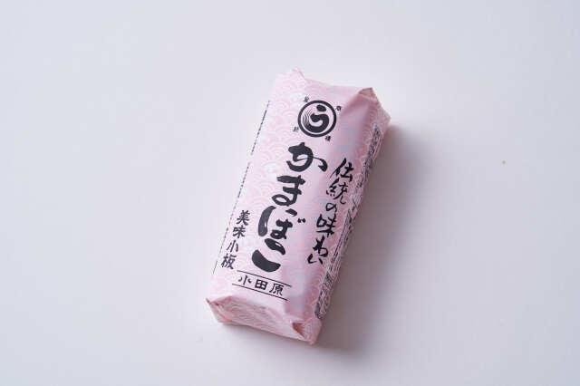 美味小板 赤 小田原名産 高級かまぼこ 贈答用 祭事用 仕出し用