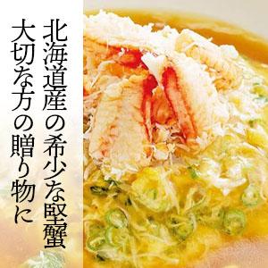 毛ガニ缶2