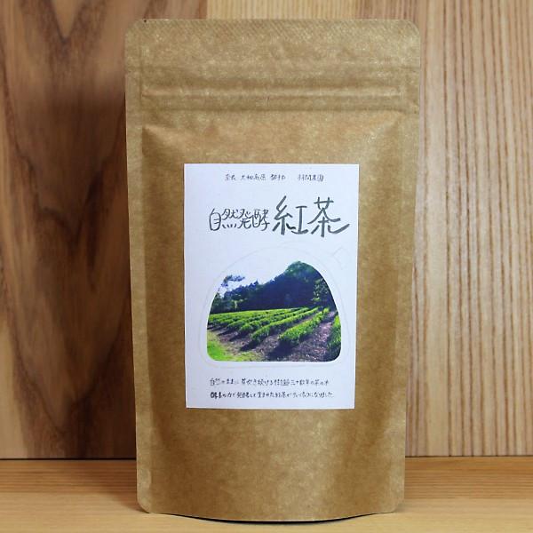 自然発酵紅茶 3g×9パック  自然栽培のお茶 奈良県 羽間農園 自然発酵 1000円以下
