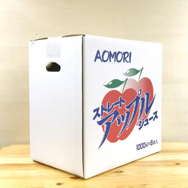 木村先生リンゴジュース 6本箱