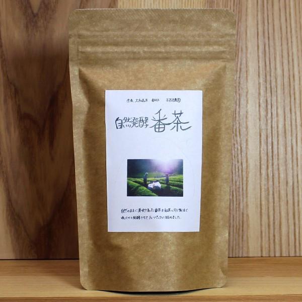 自然発酵番茶 3g×12パック 自然栽培のお茶 奈良県 羽間農園 自然発酵 1000円以下