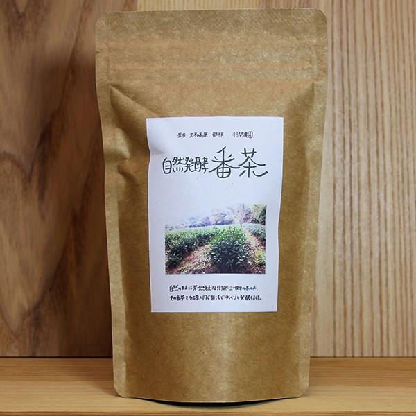 自然発酵番茶 40g 自然栽培のお茶 奈良県 羽間農園 自然発酵 1000円以下