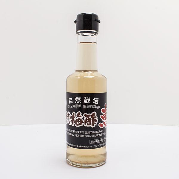 自然梅酢 恵 和歌山県 三尾農園 自然栽培梅使用 500円以下