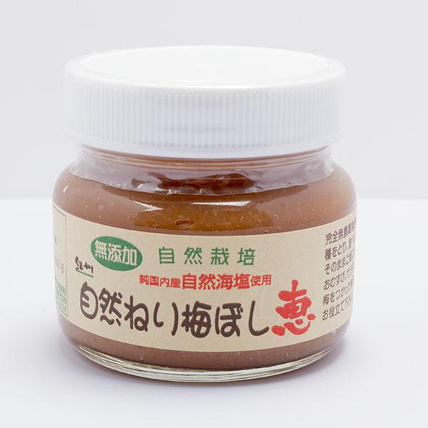 紀州 自然ねり梅ぼし恵 和歌山県 三尾農園 自然栽培梅使用 1000円以下