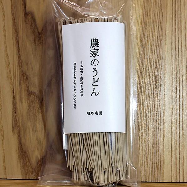 明石農園のうどん(細麺)200g 自然栽培の小麦 埼玉県 1000円以下
