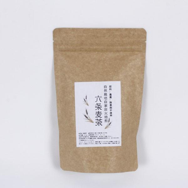 六条麦茶 180g 自然栽培のお茶 群馬 1000円以下 むぎ茶