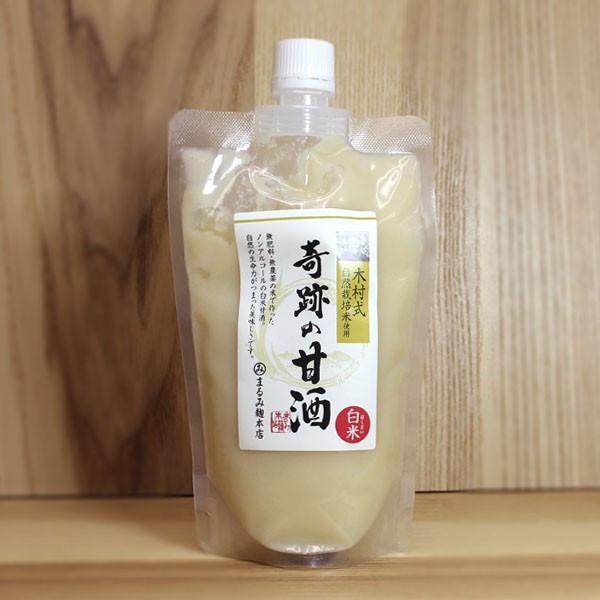 奇跡の甘酒(白米)300g 自然栽培 1000円以下