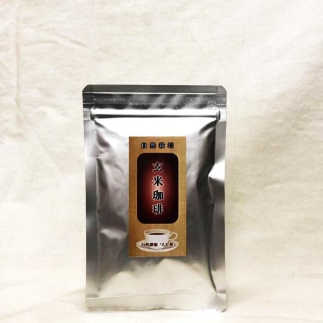 玄米コーヒーハーフ02