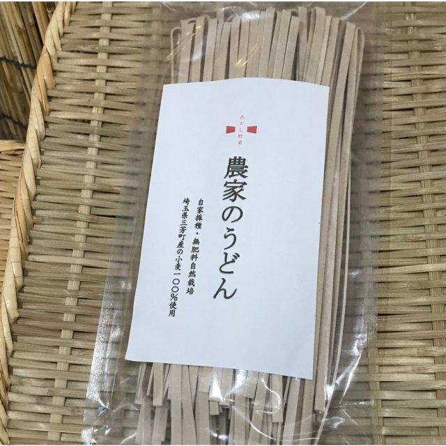 農家のうどん太麺①
