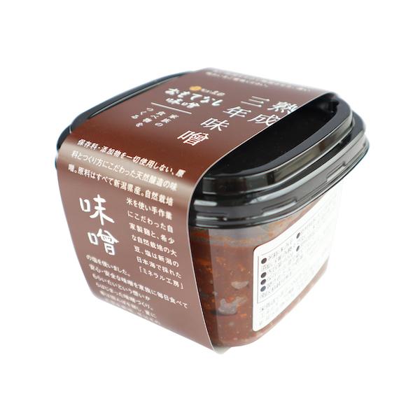 【熟成三年 】 おもてなし味噌 400g(新潟県) 米味噌 調味料 自然栽培大豆使用