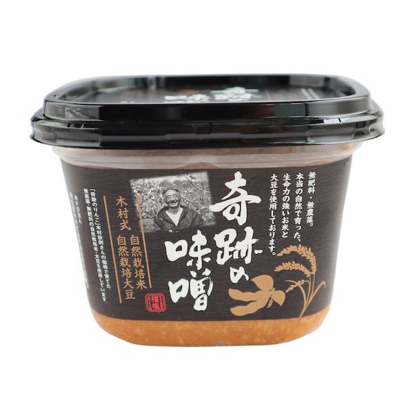 奇跡の味噌750g(岡山県)奇跡のりんごでお馴染みの木村秋則直伝。自然栽培大豆使用 無肥料