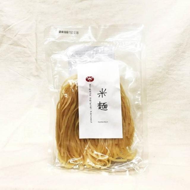 玄米麺 細麺 2
