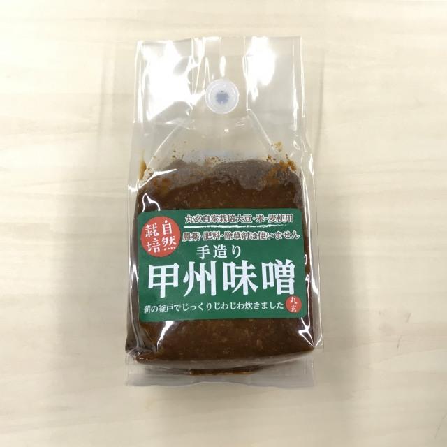 甲州味噌 1300g