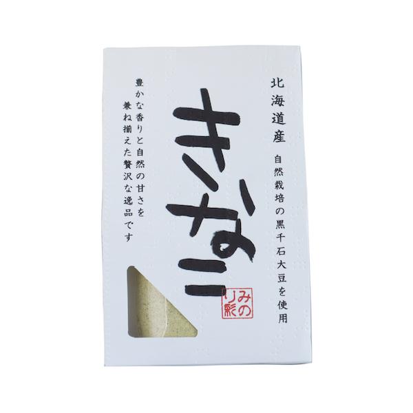黒千石きな粉 〔自然栽培大豆使用〕 50g みのり彩園 北海道