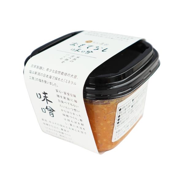 おもてなし味噌  400g(新潟県)米味噌 自然栽培大豆 自然栽培米使用 1000円以下