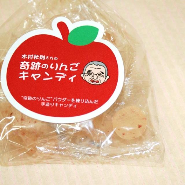 奇跡のリンゴキャンディ③
