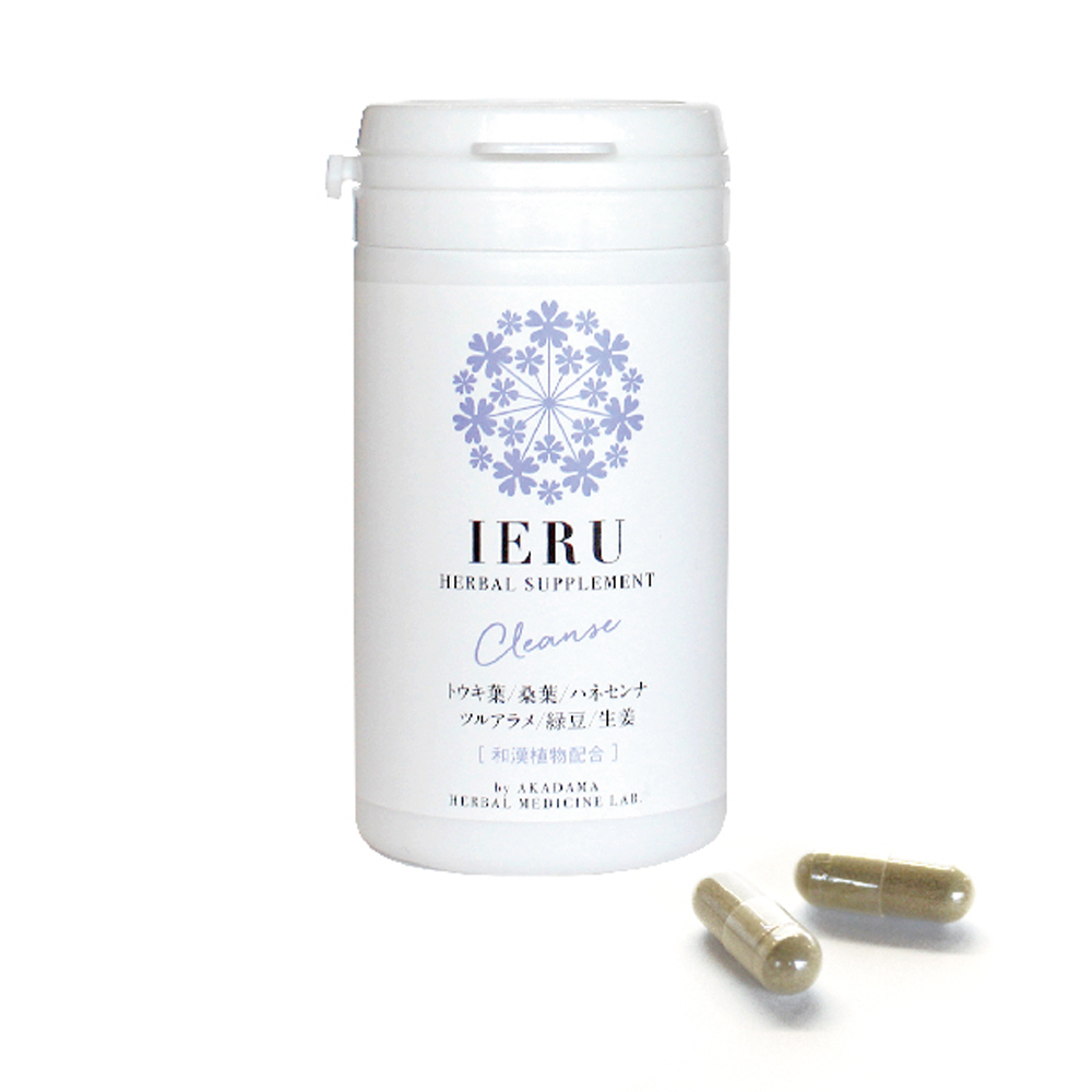 IERU HERBAL SUPPLEMENT Cleanse(イエル ハーバルサプリメント ダイエット用) 30日分(60粒)