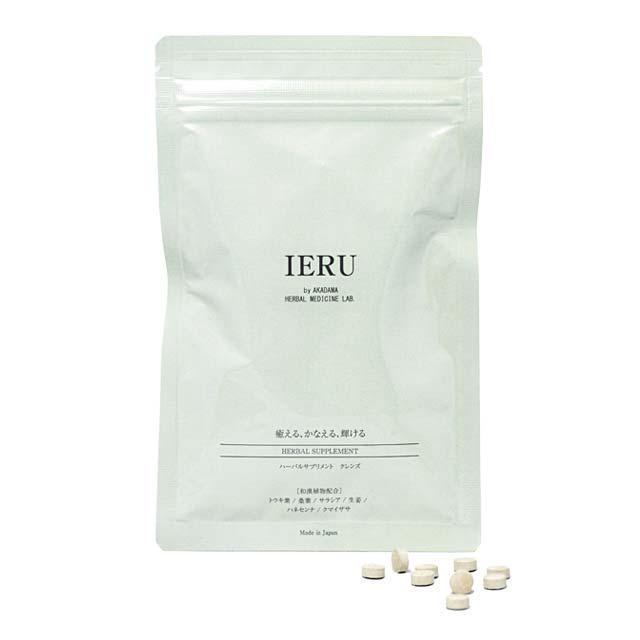 【定期お届けコース】 IERU HERBAL SUPPLEMENT Cleanse(イエル ハーバルサプリメント ダイエット用) 30日分(270粒)
