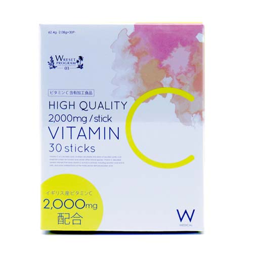 ビタミンC 2000