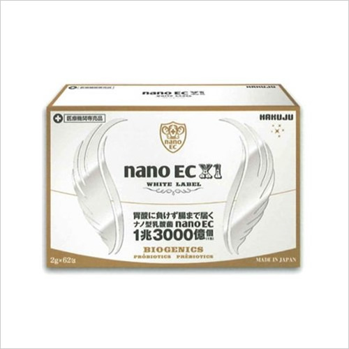 nano EC X1〜 WHITE LABEL〜