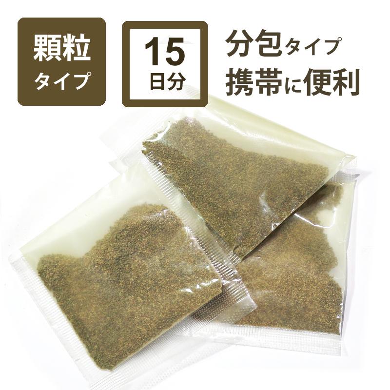 オーダーメイド漢方薬[エキス剤(顆粒)]15日分 (第2類医薬品)