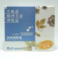 加味帰脾湯(かみきひとう)〔漢方薬〕(第2類医薬品) 2g×48包(16日分)