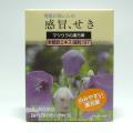 参蘇飲(じんそいん)〔漢方薬〕(第2類医薬品) 2g×12包(スティックタイプ)