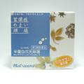 半夏白朮天麻湯(はんげびゃくじゅつてんまとう)〔漢方薬〕(第2類医薬品) 2g×48包(16日分)