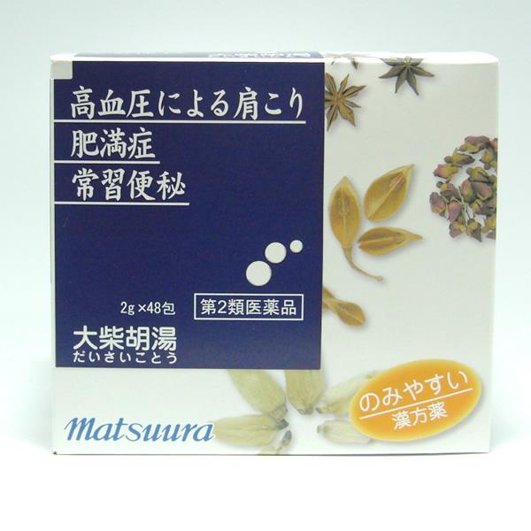 大柴胡湯(だいさいことう)〔漢方薬〕(第2類医薬品) 2g×48包(16日分)