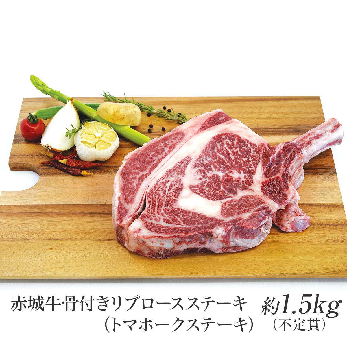 牛骨 【送料無料】 5kg 黒毛和牛 【お中元ギフト】