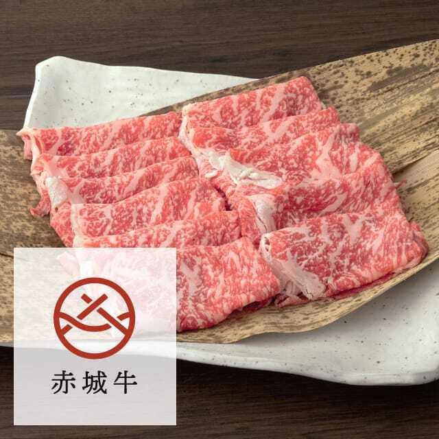 赤城牛 リブロース すき焼き 400g