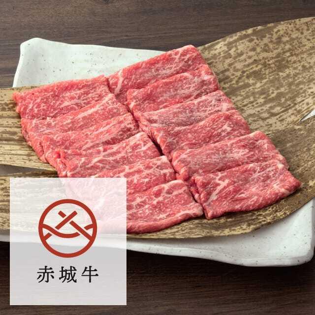 赤城牛モモ(赤身)すき焼き400g