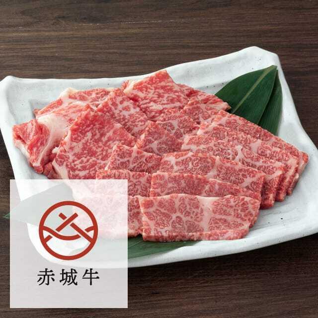 赤城牛 希少部位 肩ロース芯とザブトン 焼肉 食べ比べ 400g(ロース芯240g ザブトン約160g)