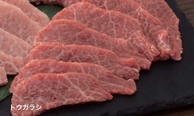赤城和牛シャクシ(ウデ)希少部位盛り合わせ焼肉・BBQセット(4種類) 400g 赤城和牛専用お試ししょうゆ付
